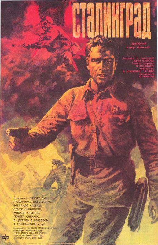 Stalingrad (1989) - FilmAffinity