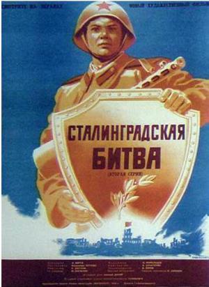 La batalla de Stalingrado, I: El primer frente