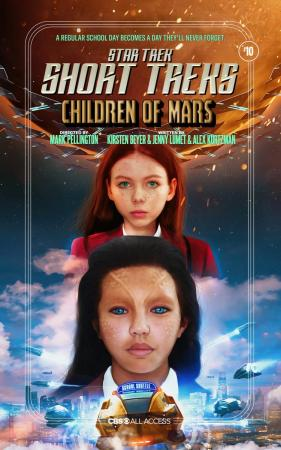 Star Trek: Children of Mars (TV) (C)