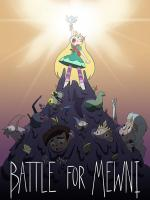 Star contra las Fuerzas del Mal: La batalla por Miauni (TV)