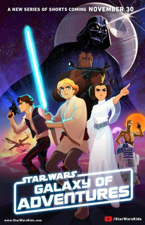 Star Wars: Galaxy of Adventures (TV Series)