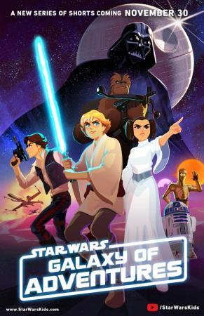 Star Wars: Galaxy of Adventures (Serie de TV)