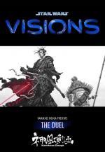 Star Wars Visions: El duelo (C)