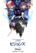 Star Wars: Visions (Serie de TV)