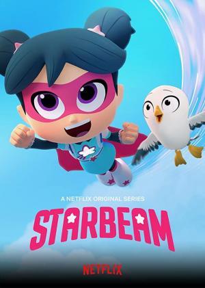 StarBeam (TV Series)