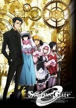 Steins;Gate 0 (Serie de TV)