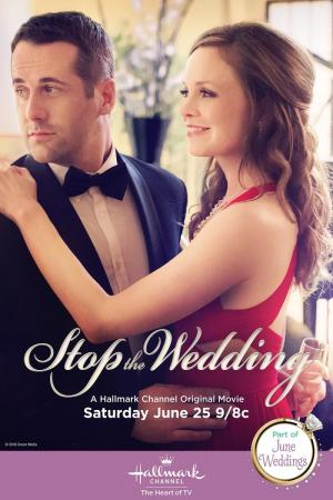 Que detengan esta boda (TV)
