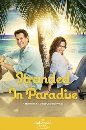 Atrapada en el paraíso (TV)