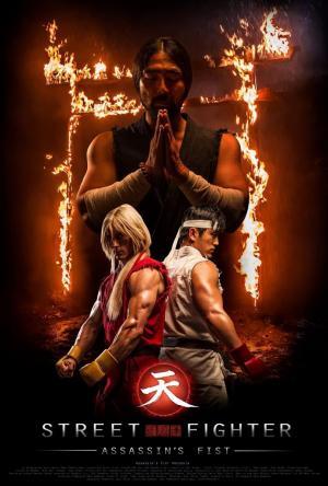Street Fighter: El puño asesino (Miniserie de TV)