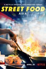 Street Food (Serie de TV)