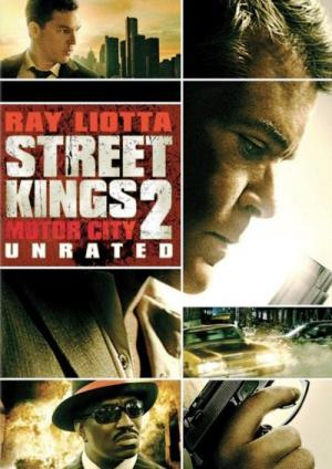 Dueños de la calle 2 (Street Kings 2)