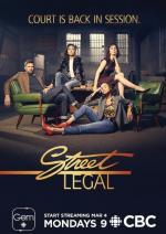 Street Legal (Serie de TV)