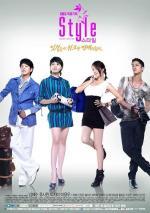 Style (Serie de TV)