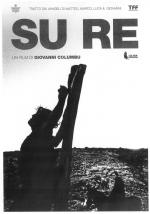 Su Re (The King)