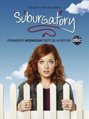 Suburgatory (Fuera de lugar) (Serie de TV)