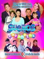 Sueños y caramelos (TV Series)