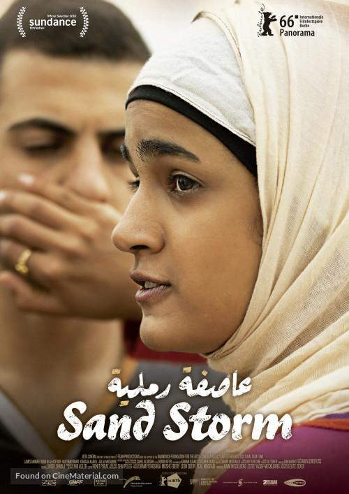 Sand Storm (2016) - FilmAffinity