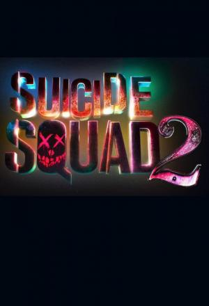 Escuadrón Suicida 2 (2021)