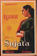 Sujata (Untouchable Girl)