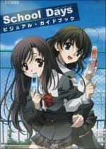School Days (Serie de TV)