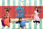 Sumit Sambhal Lega (Serie de TV)