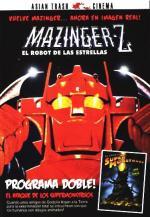 Mazinger Z, el robot de las estrellas
