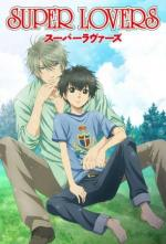 Super Lovers (Serie de TV)