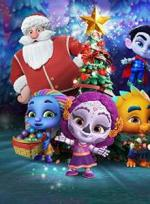 Super Monsters and the Wish Star (TV)