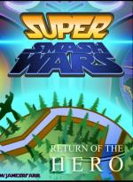 Super Smash Wars 3: Return of the Hero (C)