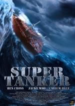 Super Tanker (TV)