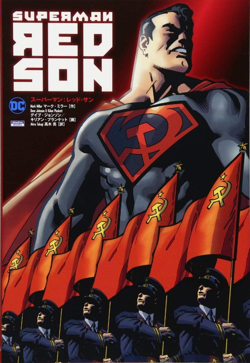 Cine y series de animacion - Página 12 Superman_red_son-795358335-large