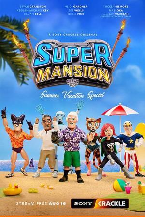 SuperMansion: Summer Vacation Special (TV)