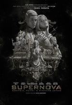 Supernova: The Knight, the Princess & Shooting Star