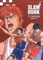 Slam Dunk (TV Series)