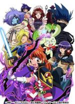 Sureiyâzu Evolution-R (Slayers Evolution-R) (Serie de TV)