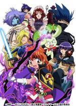 Sureiyâzu Evolution-R (Slayers Evolution-R) (TV Series) (Serie de TV)