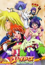 Slayers Revolution (TV Series)