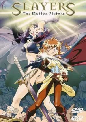Slayers The Motion Picture