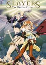 Sureiyâzu (Slayers The Motion Picture)