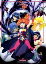 Slayers: Reena y Gaudy (Serie de TV)