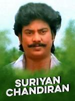 Suriyan Chandran