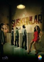 Suskunlar (Serie de TV)