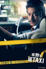 Time Taxi (Serie de TV)