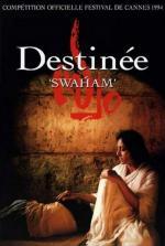 Swaham (My Own)