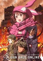 Sword Art Online: Alternative Gun Gale Online (Serie de TV)