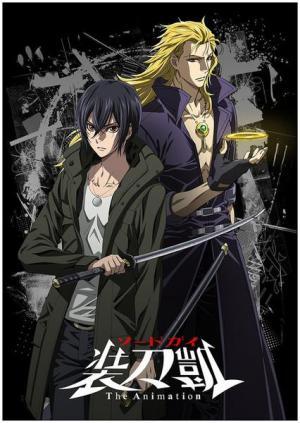 Sword Gai: The Animation (TV Series)
