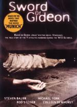 Sword of Gideon (TV)