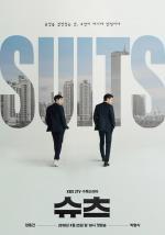 Suits (Serie de TV)