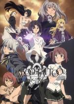 Taboo Tattoo (TV Series)