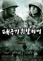 Tae Guk Gi: The Brotherhood of War (Taegukgi Hwinalrimyeo)
